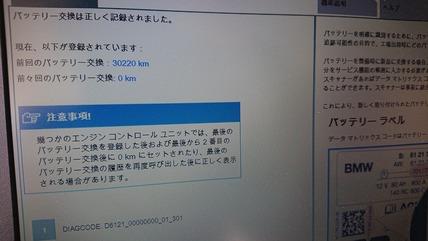 DSC_7877