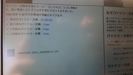 DSC_8043