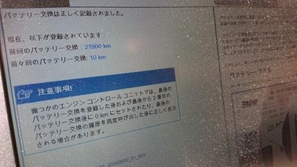 DSC_7638