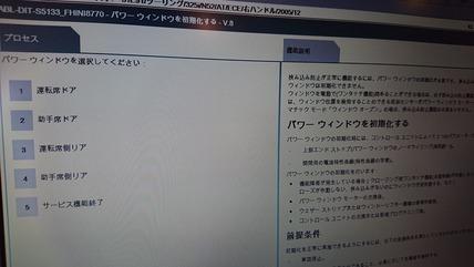 DSC_8717