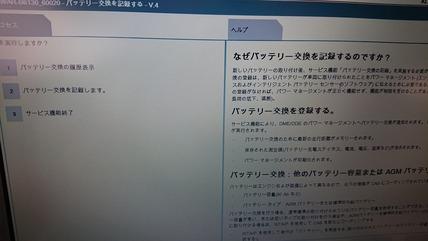 DSC_8501