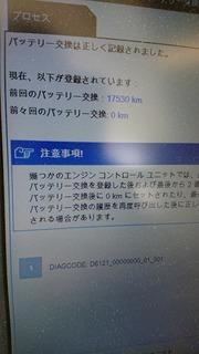 DSC_5140