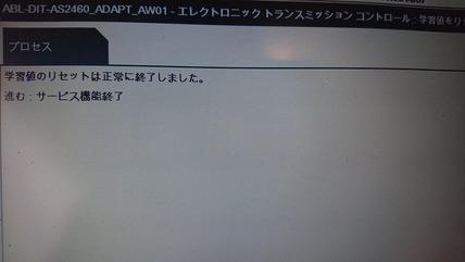 DSC_9571