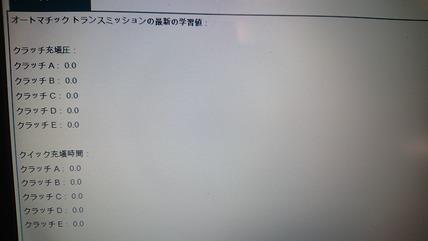 DSC_8741
