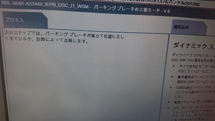 DSC_9778