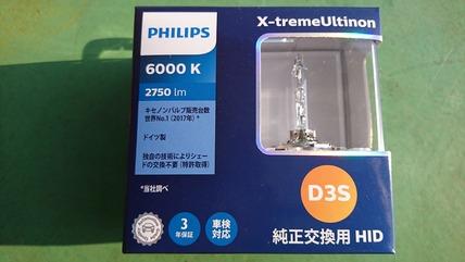 DSC_4996
