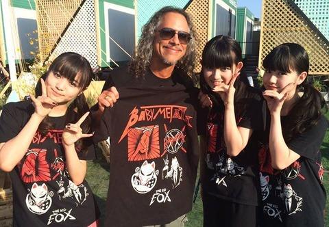 Babymetal-Meet-Kirk-Hammett