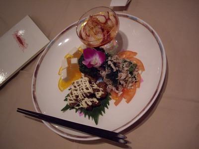 中国料理紅花樓料理1