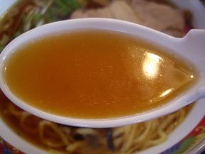 ラーメンななやスープ