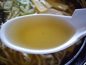 しだ食堂スープ