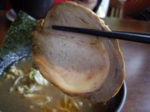 拉麺二段チャーシュー