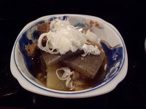 阿古耶寿司2