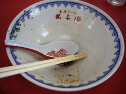 龍上海本店完食