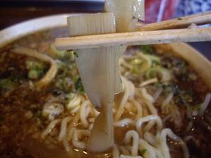 麺屋吉村メンマ