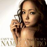 Namie Amuro2