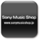 Sony Music Shop