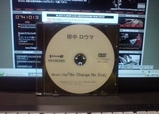 Music Clip DVD