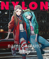 nyloncover