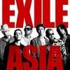 Eastern Boyz 'N Eastern Girlz