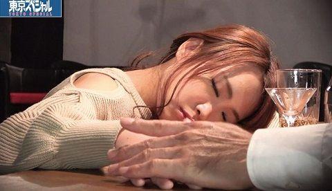 【独占】【最新作】東京銀座BARオーナー盗撮動画 知らずに入店したら姦られる… 昏睡BAR モデル・タレント級美女ばかりを狙ったバーテンダーのカクテルには睡眠薬が混入されていた!