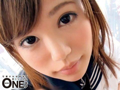 【準新作】♯制服が似合いすぎる美少女はボクのカノジョ Vol.001 秋吉花音