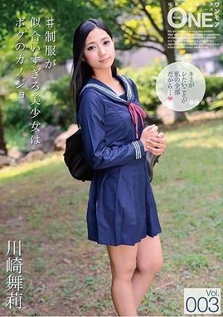 【最新作】#制服が似合いすぎる美少女はボクのカノジョ Vol.003 川崎舞莉