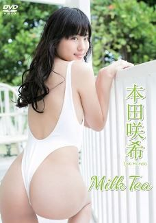 Milk Tea 本田咲希
