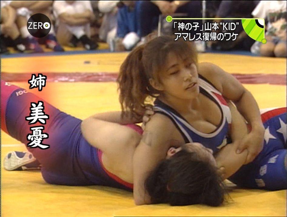 【総合格闘技】山本美憂、42歳の最強ヌードを披露©2ch.netYouTube動画>9本 ->画像>43枚