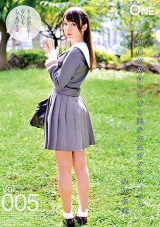 【最新作】#制服が似合いすぎる美少女はボクのカノジョ Vol.005 星咲伶美