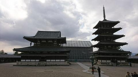 法隆寺世界最古の木造建築
