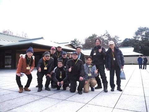 京都迎賓館集合写真