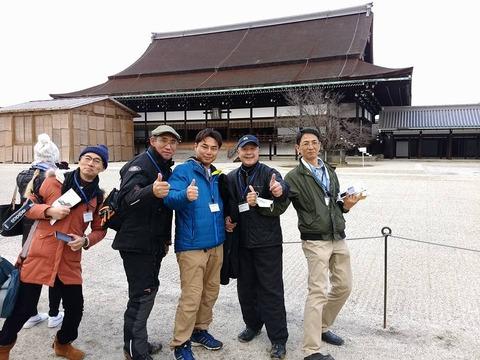 京都御所紫宸殿前