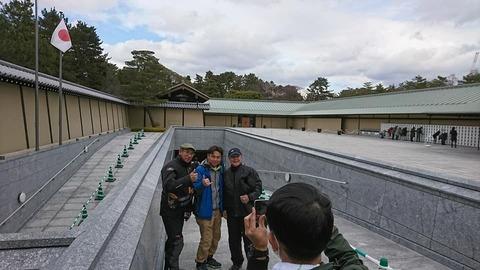 京都迎賓館お上りさん
