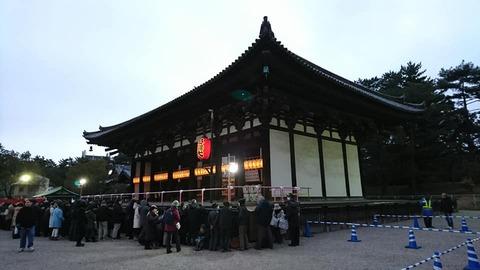 興福寺夜の豆撒き前