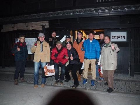 江戸川ならまち店集合写真