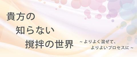 index_h01