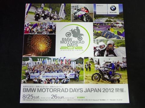 IMGP2063_R