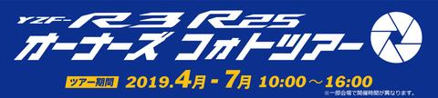 R25_key02