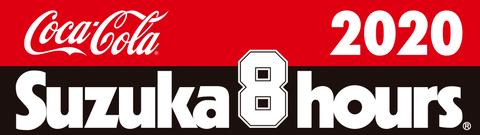 8tai-logo