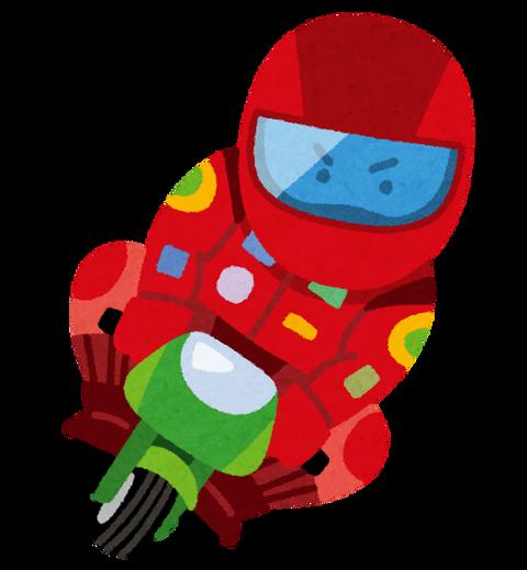motorcycle_pocket_bike