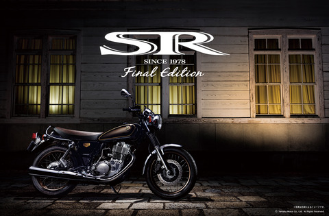 sr400-limited_gallery_001_2021_001