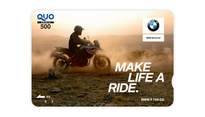testride_fair_quocard_jpg_asset_1553140864313