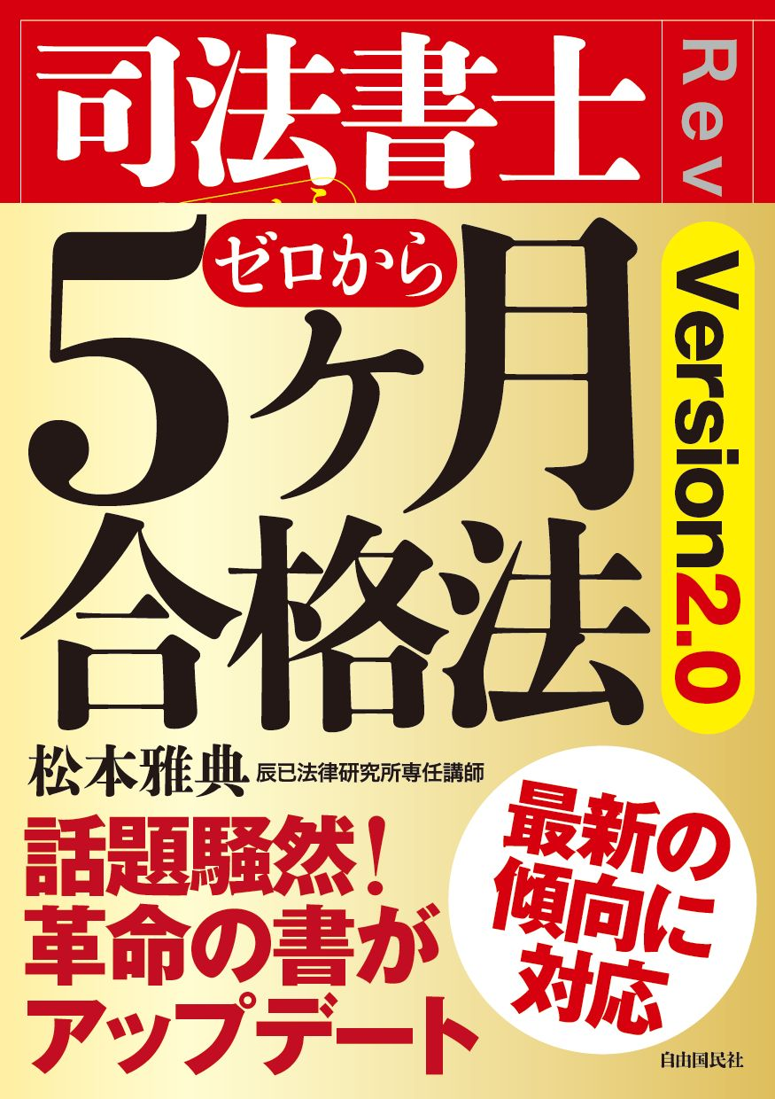 5month_cover