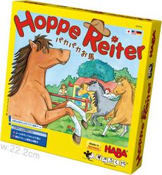 hoppe_reiter_jp-box