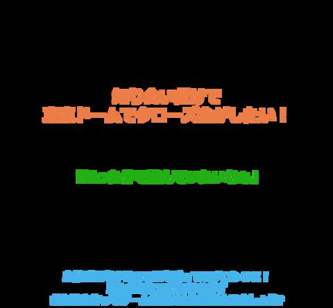 無題 (1)