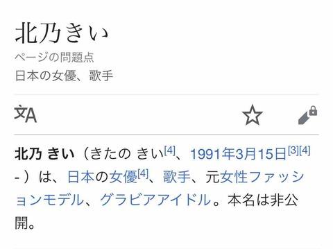 IMG_0810