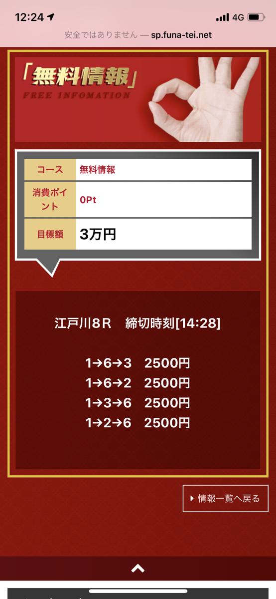 IMG_0452舟帝