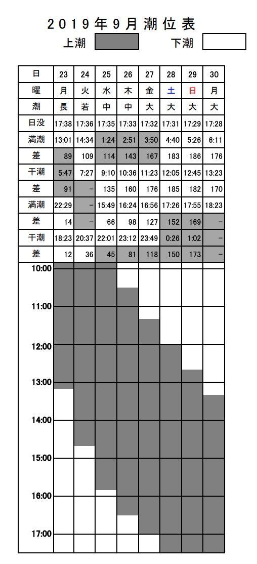 edogawa_8-2