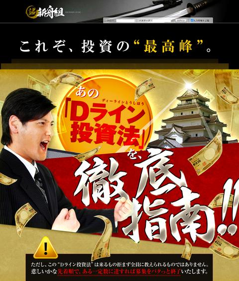 screencapture-v-bakufu-net-2018-06-26-11_09_54