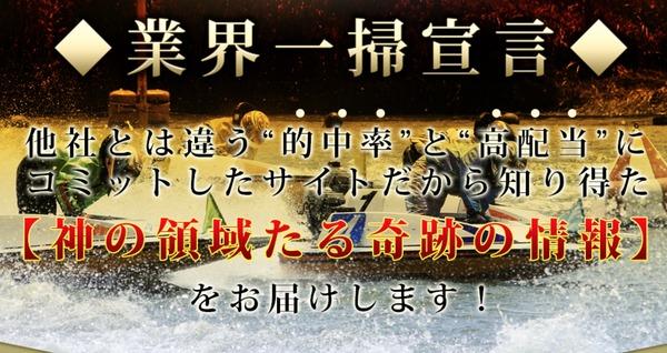 noanohakobune_2